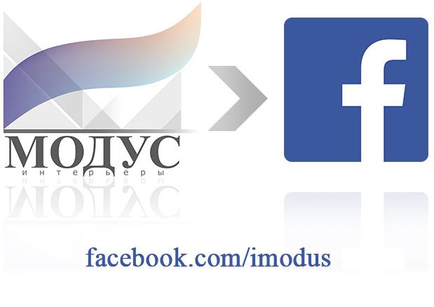 блог о дизайне в facebook