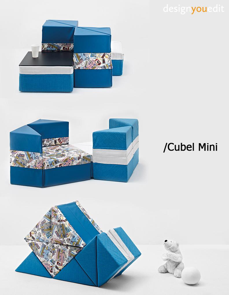 DesignYouEdit-Cubel Mini-фото