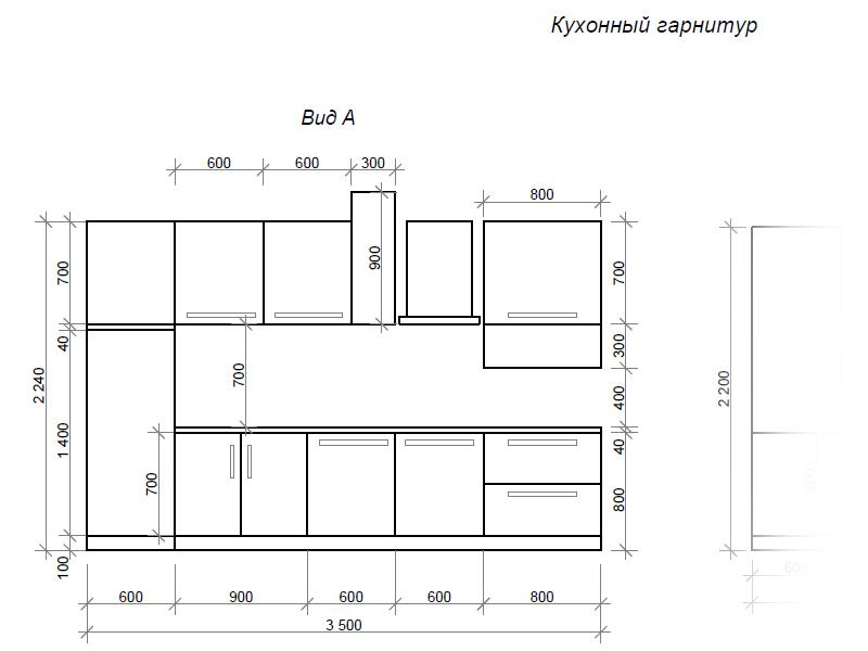проект-кухни-чертеж