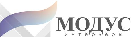 Студия Модус-интерьеры
