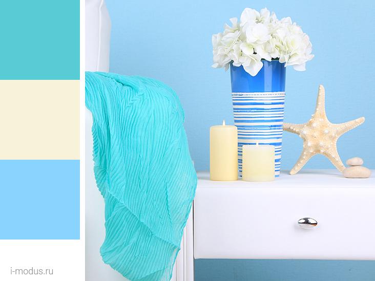синий-цвет-палитра