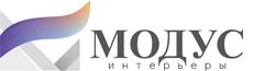 Модус-интерьеры
